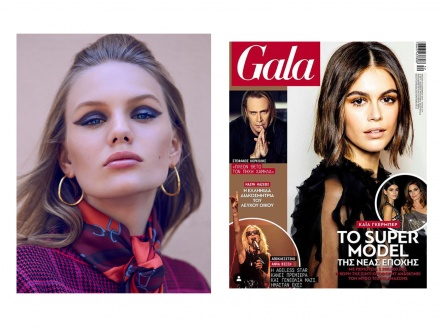 Gala Magazine Greece Aldomartins